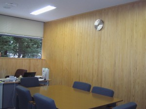 町村会長室
